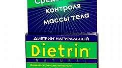Диетрин натуральный