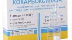 Кокарбоксилаза