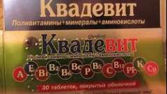 Квадевит