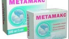 Метамакс