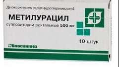Метилурацил