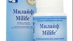 Милайф