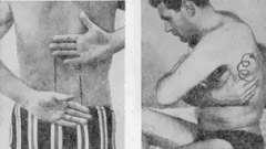 Мышцы спины - лечебный самомассаж