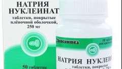 Натрия нуклеинат
