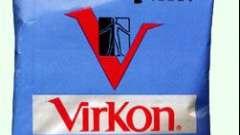 Виркон